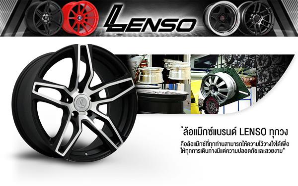lenso1.jpg
